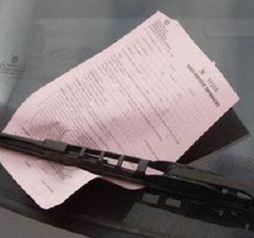 Δικαστική απόφαση για τις κλήσεις της τροχαίας …στο παρμπρίζ