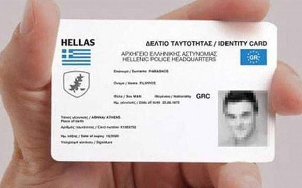 Νομικό κενό προέκυψε στον διαγωνισμό για τις νέες ταυτότητες