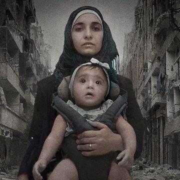 Sama. Τα παιδιά που γεννήθηκαν στον πόλεμο.