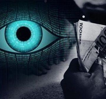 Αυτόματους ελέγχους στους τραπεζικούς λογαριασμούς θα πραγματοποιήσει η εφορία