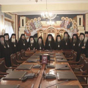 Κορονοϊός: Δείτε τι αποφάσισε η Ιερά Σύνοδος για τον εκκλησιασμό
