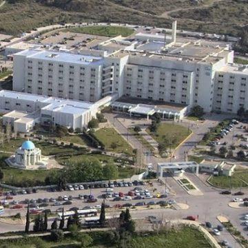 Απάντηση του συλλόγου των εργαζομένων του νοσοκομείου στο Ρίο για τα χειροκροτήματα