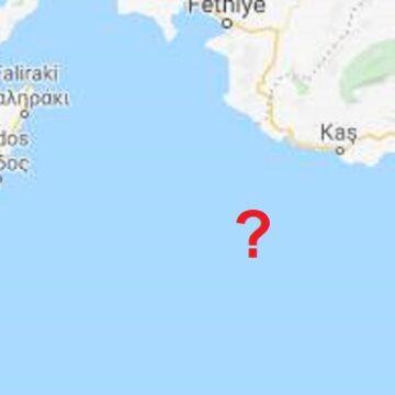 Το Καστελόριζο εξαφανίστηκε από την Ελλάδα, την ΕΕ και την Τουρκία.Αμφισβήτηση της Ελληνικής υφαλοκρηπίδας από Στέιτ Ντιπάρτμεντ.