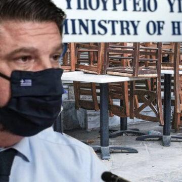 Νέα μέτρα στην Εστίαση. Κραυγή αγωνίας και συντονισμός σε όλη την Ελλάδα.