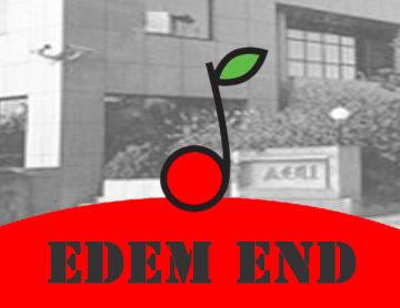Πνευματικά Δικαιώματα: Το ΣτΕ έδωσε τέλος στην ΕΔΕΜ